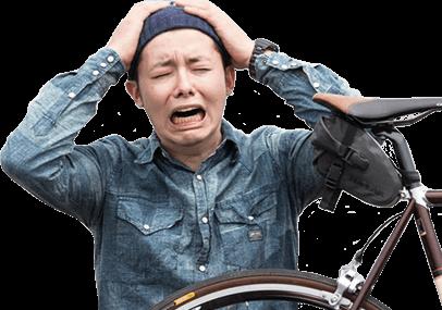 あお鍼灸整骨院 サイクリングのことで悩んでいませんか